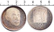 Изображение Монеты Чехословакия 50 крон 1974 Серебро XF Janko Jesensky