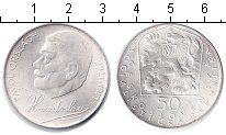 Изображение Монеты Чехословакия 50 крон 1971 Серебро UNC- Pavol Orsagh-Hviezdo