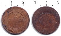 Изображение Монеты 1855 – 1881 Александр II 2 копейки 1868 Медь  ЕМ