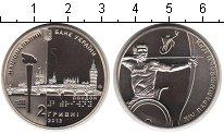 Изображение Мелочь Украина 2 гривны 2012 Медно-никель UNC Паралимпийские игры