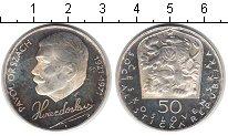 Изображение Монеты Чехословакия 50 крон 1971 Серебро Proof- 50 лет со дня смерти