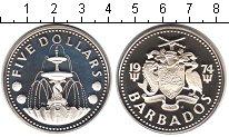 Изображение Монеты Барбадос 5 долларов 1974 Серебро Proof- фонтан