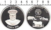 Изображение Монеты Тонга 2 паанга 1981 Серебро Proof ФАО