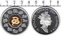 Изображение Монеты Канада 15 долларов 2001 Позолота Proof