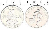 Изображение Монеты Гвинея 100 франков 1988 Серебро UNC XXV летние Олимпийск
