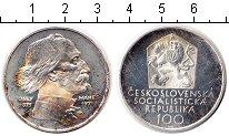 Изображение Монеты Чехословакия 100 крон 1971 Серебро Proof- Жозеф Манес