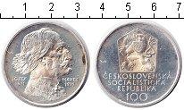 Изображение Монеты Чехословакия 100 крон 1971 Серебро Proof- 100-летие Йозефа Ман