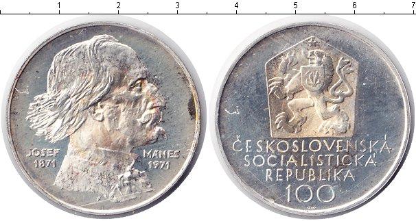 Картинка Монеты Чехословакия 100 крон Серебро 1971