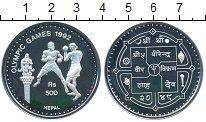 Изображение Монеты Непал 500 рупий 1992 Серебро Proof- Олимпийские игры 199