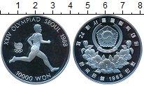 Изображение Монеты Южная Корея 10000 вон 1986 Серебро Proof- XXIV Олимпиада Сеул