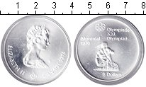 Изображение Монеты Канада 5 долларов 1974 Серебро UNC- XXI Олимпиада