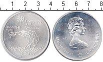 Изображение Монеты Канада 5 долларов 1975 Серебро UNC- XXI Олимпиада
