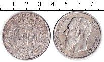 Изображение Монеты Бельгия 5 франков 1873 Серебро  Леопольд II. DES BEL