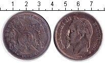 Изображение Монеты Франция 5 франков 1870 Серебро  Наполеон III. A