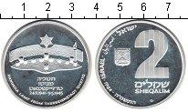 Изображение Монеты Израиль 2 шекеля 1984 Серебро Proof-