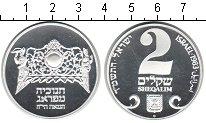 Изображение Монеты Израиль 2 шекеля 1983 Серебро Proof Ханука