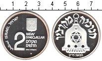 Изображение Монеты Израиль 2 шекеля 1990 Серебро Proof Ханука