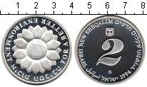 Изображение Монеты Израиль 2 шекеля 1994 Серебро Proof-