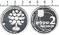 Изображение Монеты Израиль 2 шекеля 1985 Серебро Proof 37-я годовщина незав