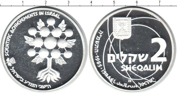 Картинка Монеты Израиль 2 шекеля Серебро 1985