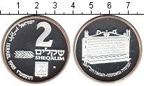 Изображение Монеты Израиль 2 шекеля 1985 Серебро Proof-