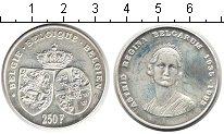 Изображение Монеты Бельгия 250 франков 1995 Серебро Proof- Астрид