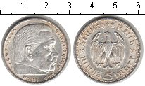 Изображение Монеты Третий Рейх 5 марок 1935 Серебро XF А. Пауль фон Гинденб