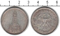 Изображение Монеты Третий Рейх 5 марок 1934 Серебро XF Церковь