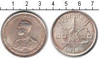 Изображение Монеты Таиланд 20 бат 1963 Серебро XF 36-летие Рамы IX