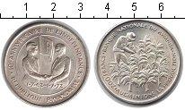Изображение Монеты Руанда 200 франков 1972 Серебро UNC- ФАО