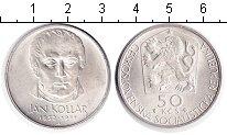 Изображение Мелочь Чехословакия 50 крон 1977 Серебро UNC