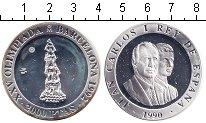 Изображение Монеты Испания 2000 песет 1990 Серебро Proof- XXV Олимпиада. Барсе