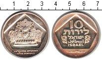 Изображение Монеты Израиль 10 лир 1975 Серебро UNC-
