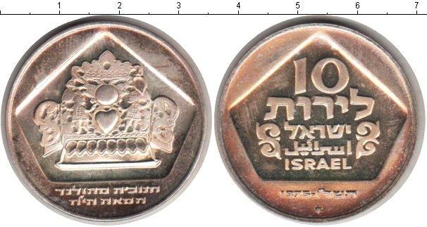 Картинка Монеты Израиль 10 лир Серебро 1975