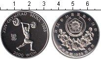 Изображение Монеты Южная Корея 2000 вон 1988 Серебро Proof-