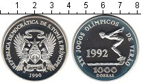 Изображение Монеты Сан-Томе и Принсипи 1.000 добрас 1992 Серебро Proof- XXV игры