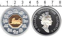 Изображение Монеты Канада 15 долларов 1998 Серебро Proof Год Тигра. Золотая в