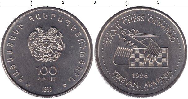 Картинка Мелочь Армения 100 драм Медно-никель 1996