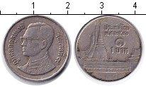 Изображение Дешевые монеты Таиланд 1 бат 2001 Медно-никель XF