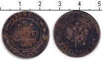 Изображение Монеты 1894 – 1917 Николай II 2 копейки 1913 Медь VF СПБ