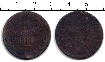 Изображение Монеты 1855 – 1881 Александр II 2 копейки 1858 Медь