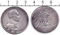 Изображение Монеты Пруссия 3 марки 1913 Серебро VF 25 лет правление