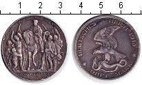 Изображение Монеты Пруссия 3 марки 1913 Серебро VF 100-летие победы над