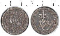 Изображение Монеты Западно-Африканский Союз 100 франков 1972 Медно-никель XF