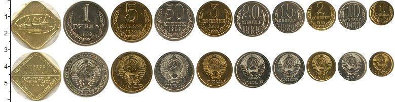 Изображение Наборы монет СССР Годовой выпуск 1989 года 1989  UNC Годовой выпуск монет