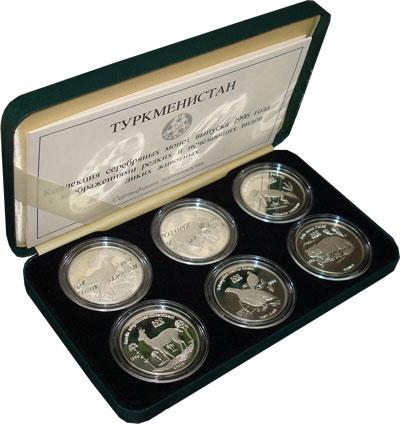 Изображение Подарочные монеты Туркменистан Сохранение дикой природы 1996 Серебро Proof `Подарочные монеты с
