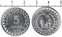 Изображение Мелочь Индонезия 5 рупий 1979 Алюминий UNC-