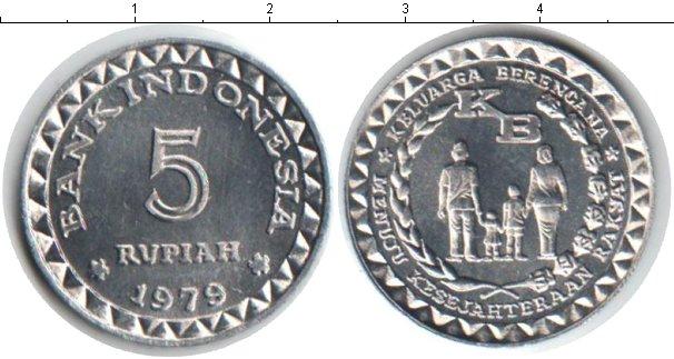 Картинка Мелочь Индонезия 5 рупий Алюминий 1979