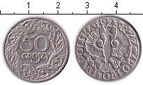 Изображение Мелочь Польша 50 грошей 1923 Медно-никель XF