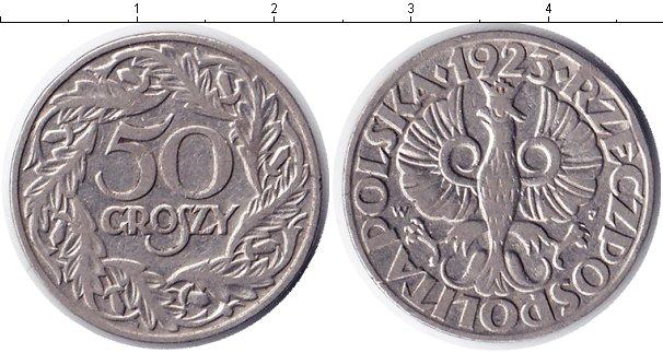 Монета польша 50 грошей 1923 года каталог монет россии 1700 2017 с ценами